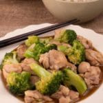 BEST Ginger Chicken Broccoli - Easy Ginger Chicken Broccoli Recipe – Asian – Dinner - Lunch